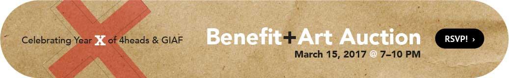2017_benefit_promo
